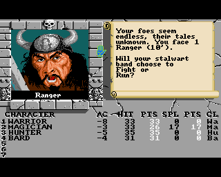 Bard's Tale II, The: The Destiny Knight